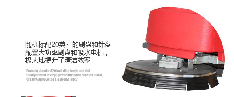 全自动手推式电瓶洗地机克力威XD20