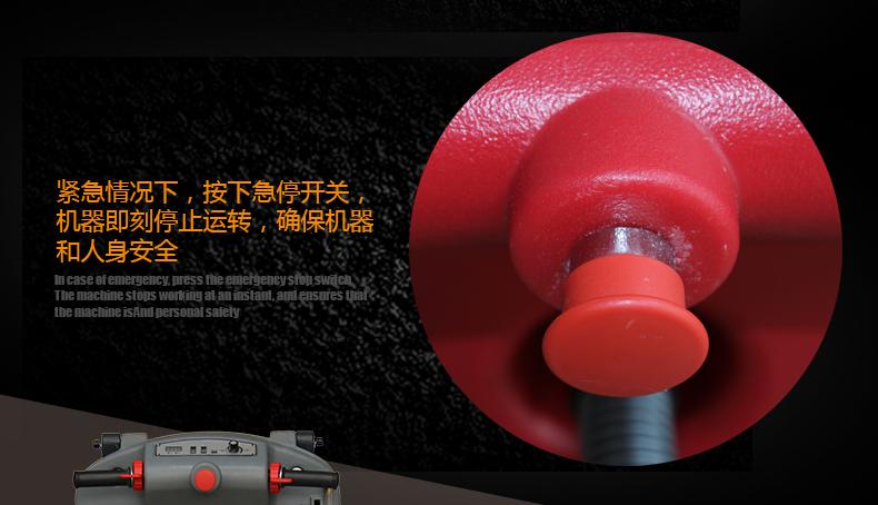 手推式电瓶洗地机XD20