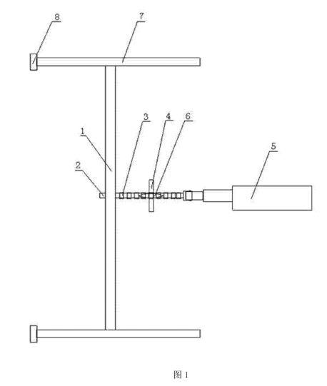 扫地机连杆结构
