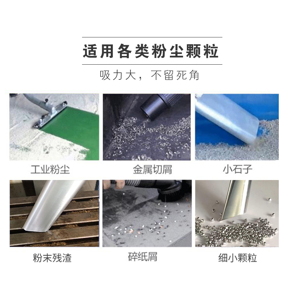 鼎洁盛世SX-30 车间仓库工业用三相电工业吸尘器详情_04