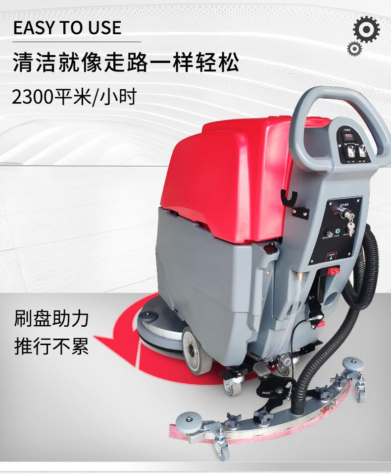 鼎洁盛世手推式洗地机JM5清洁效率