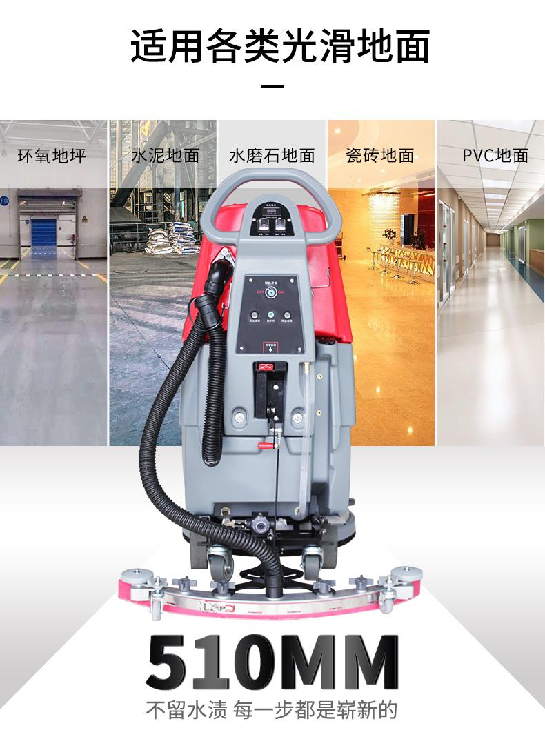 鼎洁盛世手推式洗地机JM5适用各类光滑地面