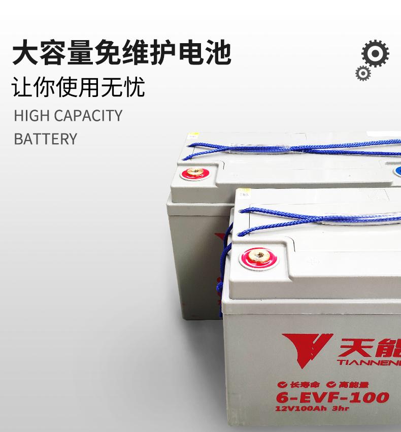 鼎洁盛世手推式洗地机JM5大容量免维护电池