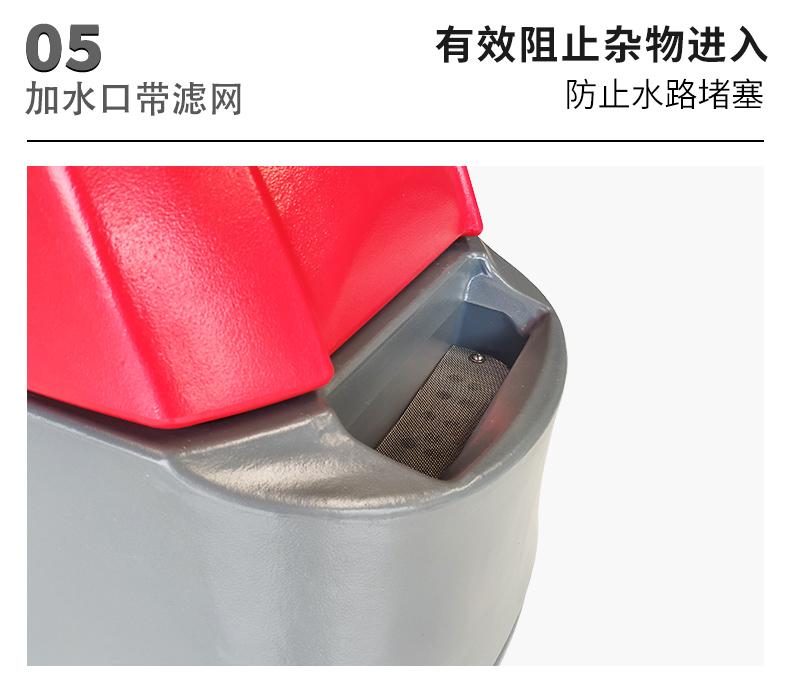 鼎洁盛世手推式洗地机JM5加水口袋滤网