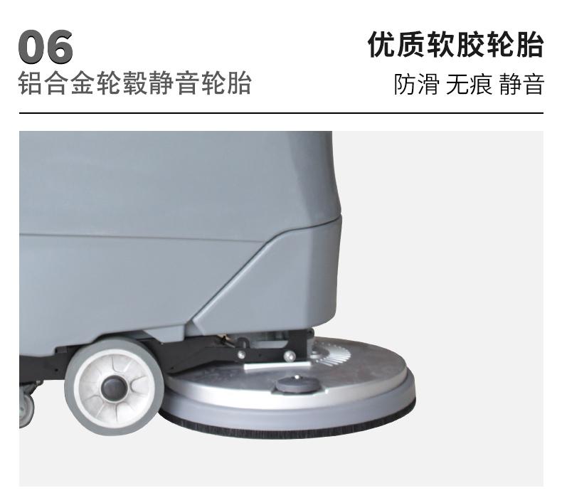 鼎洁盛世手推式洗地机JM5铝合金静音轮胎