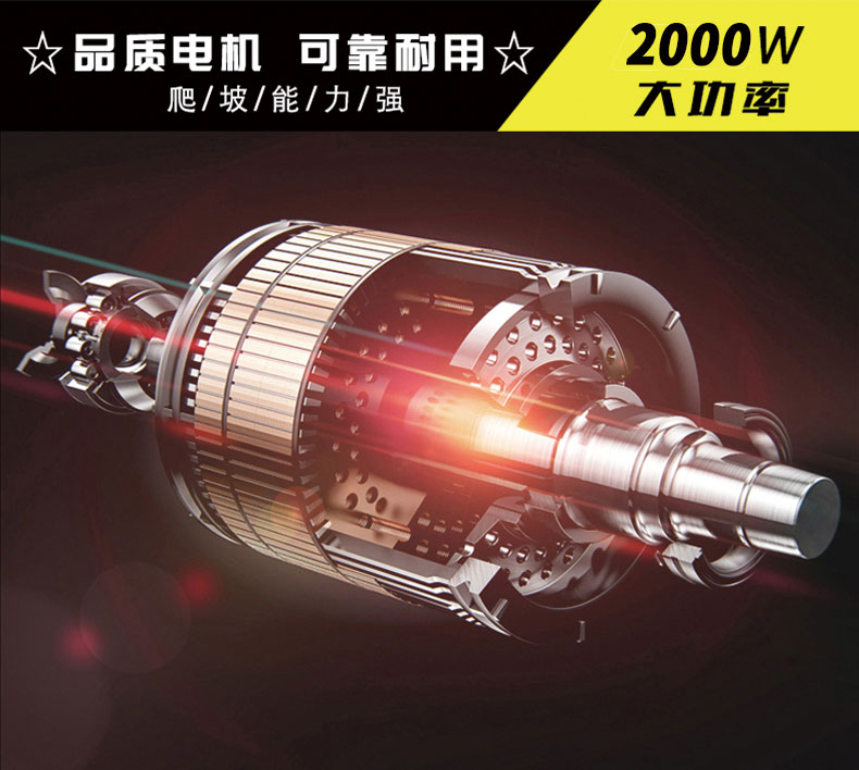 DJ2000A电动驾驶室全封闭驾驶扫地机品质电机可靠耐用