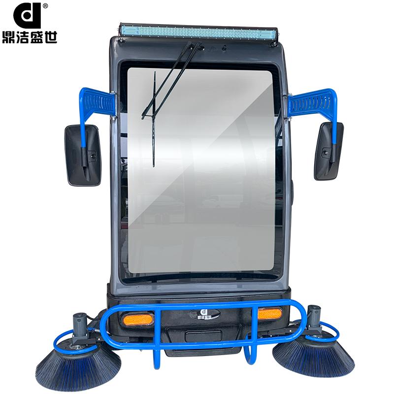 DJ2000A电动驾驶室全封闭驾驶扫地机部件图4