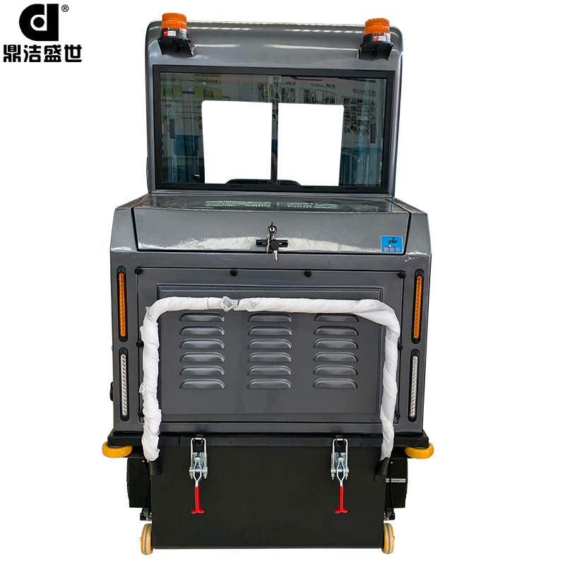 DJ2000A电动驾驶室全封闭驾驶扫地机部件图6