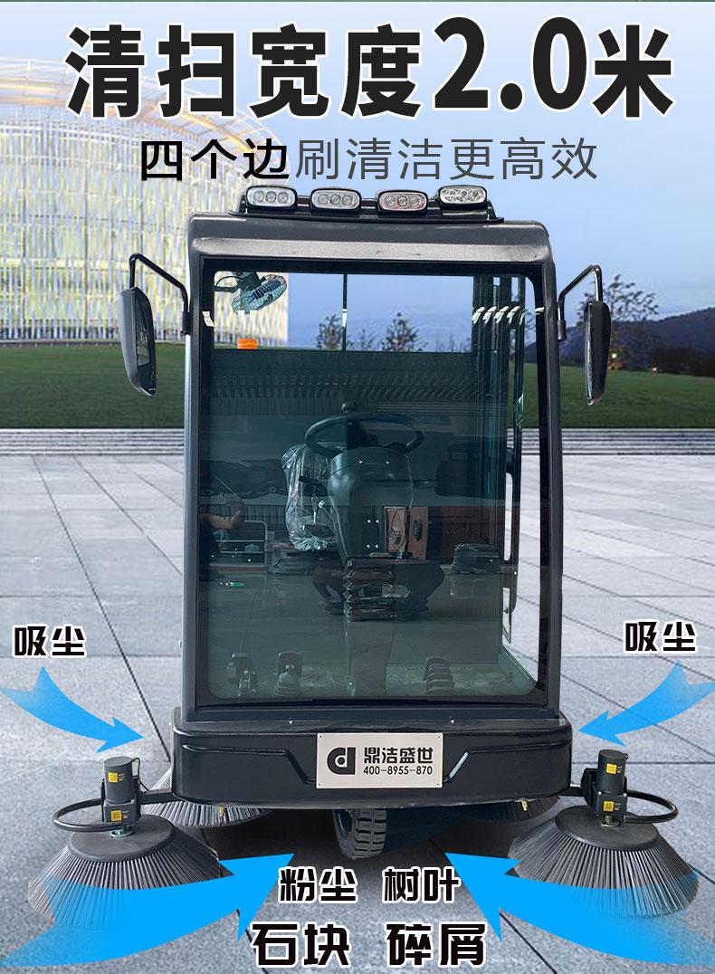 鼎洁盛世DJ2000M自动清洁一体机清洁效率