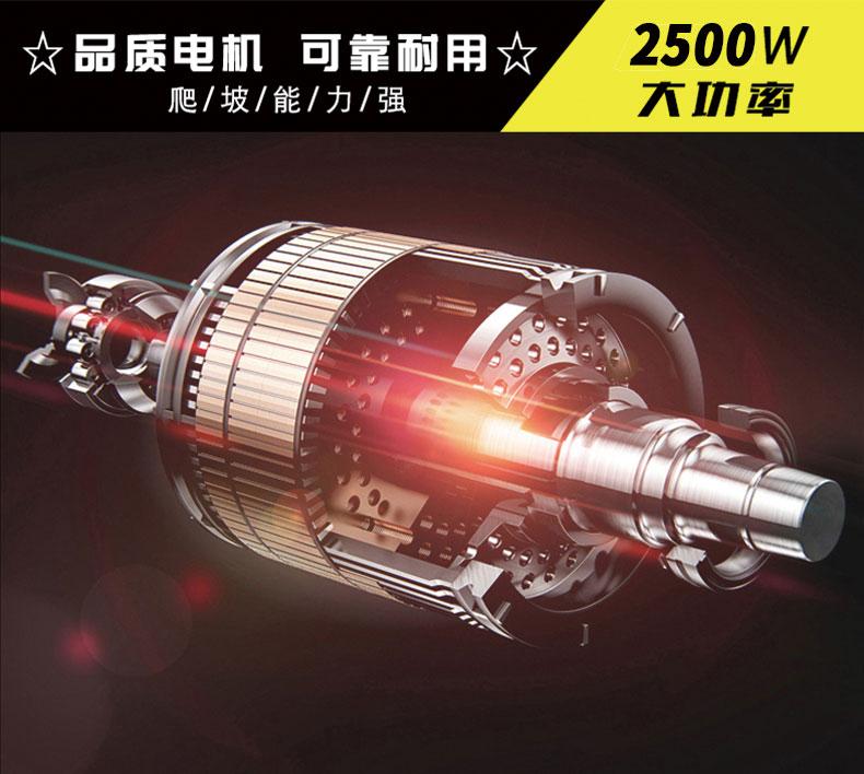 鼎洁盛世DJ2000M驾驶扫地机品质电机可靠耐用