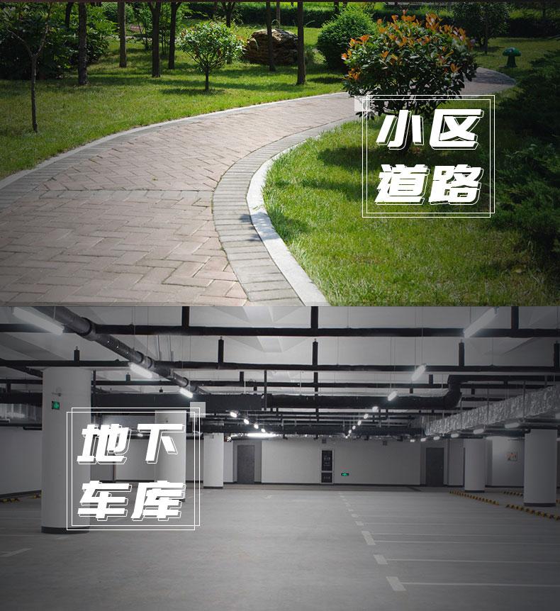 小区道路地下车库鼎洁盛世DJ2000M驾驶扫地机