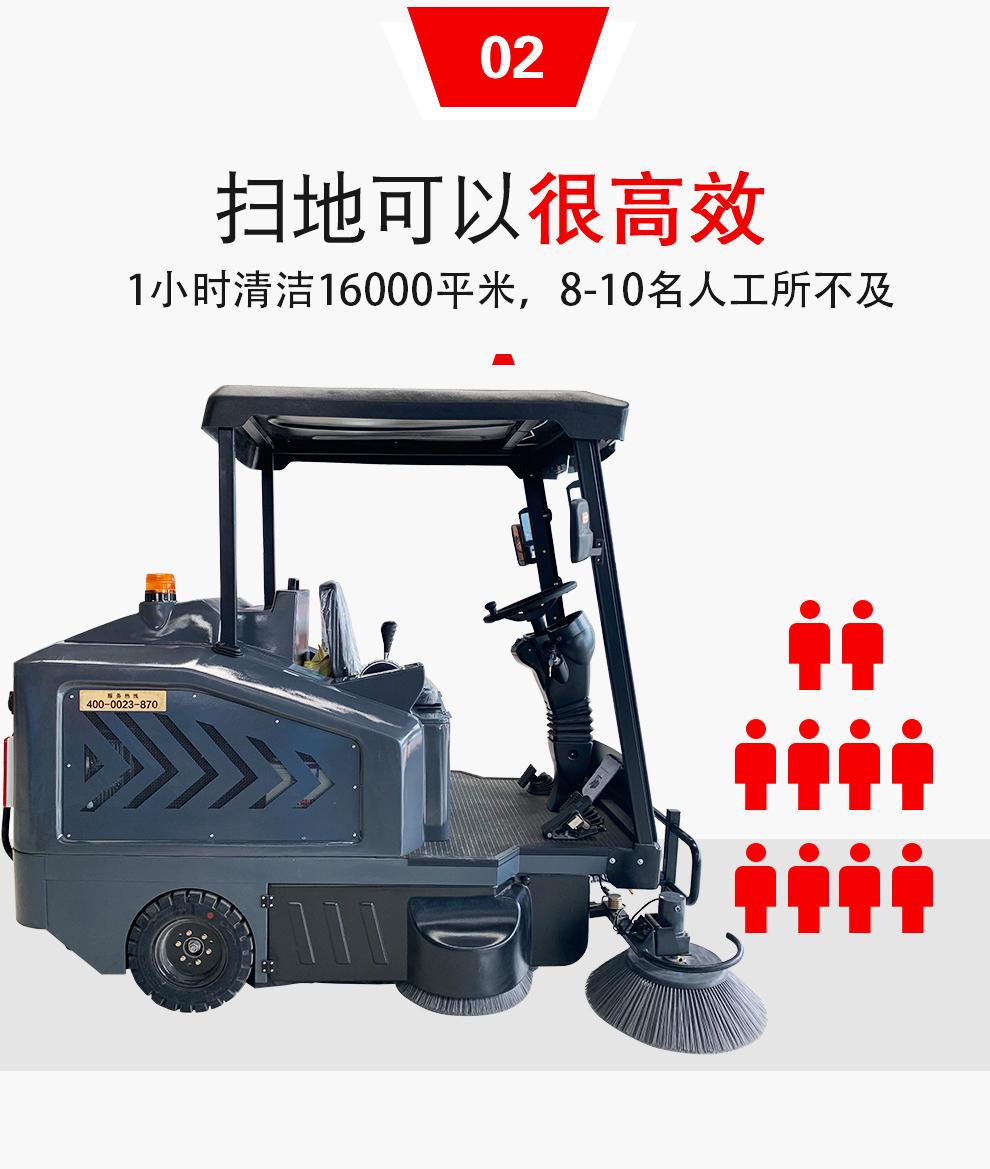 鼎洁盛世品牌DJ1900L半封闭驾驶式扫地机工作效率,扫地可以很高效