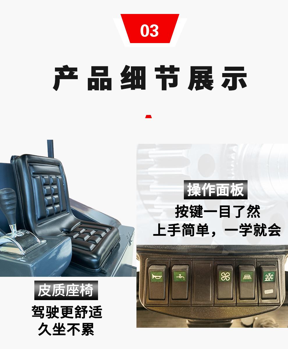 鼎洁盛世品牌DJ1900L半封闭驾驶式扫地机产品细节展示