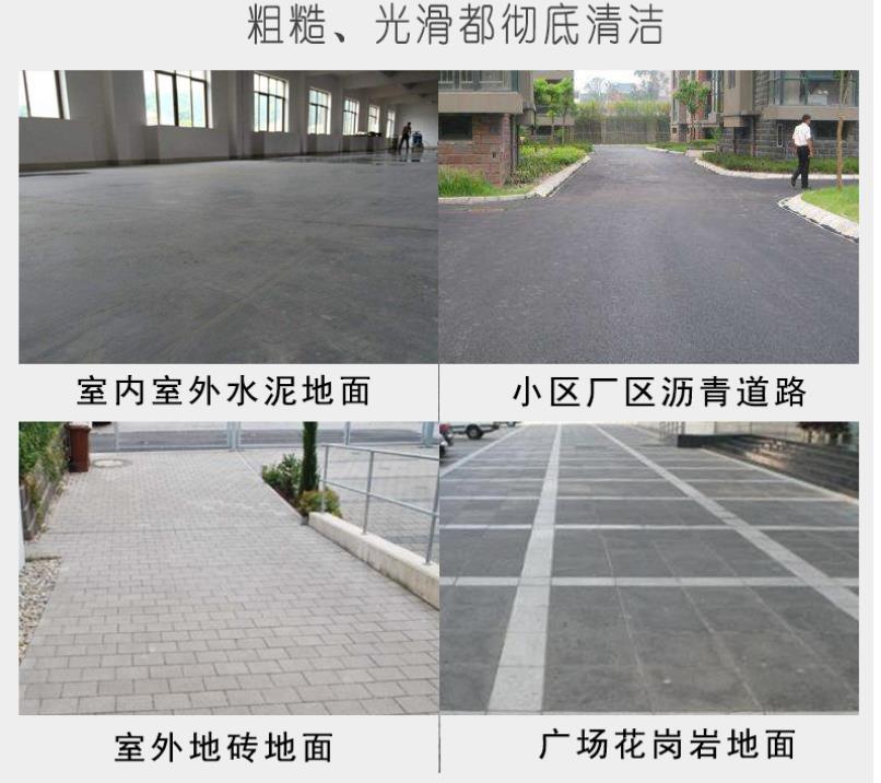 小型驾驶式道路清扫车适合什么地面