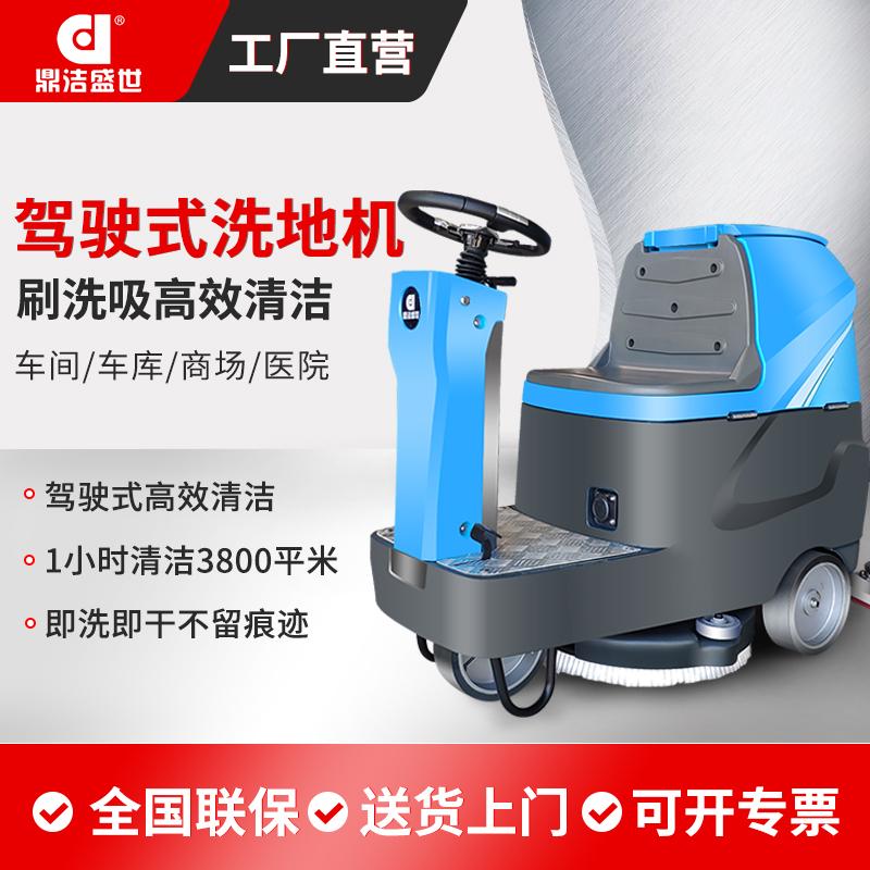 小型电动拖地车