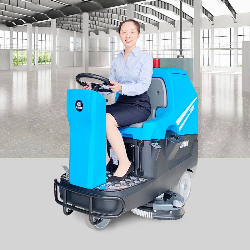 大型自动驾驶式洗地机