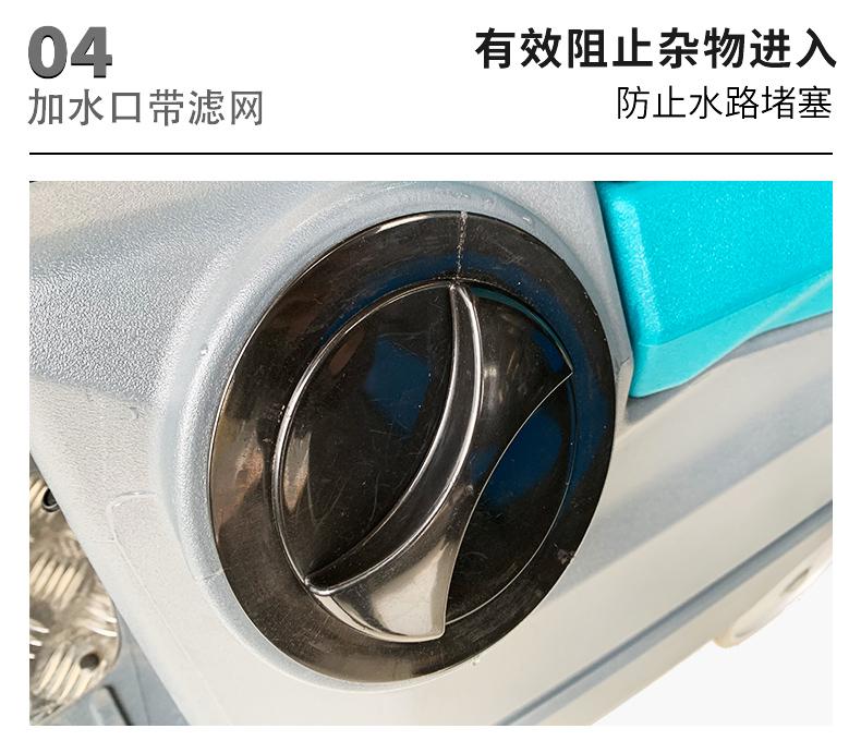 鼎洁盛世DJ60L驾驶式洗地机洗地车详情页_14