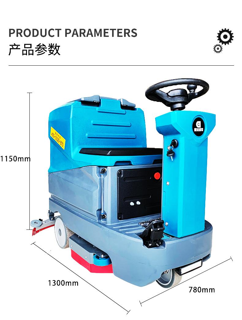 鼎洁盛世DJ60L驾驶式洗地机洗地车详情页_19