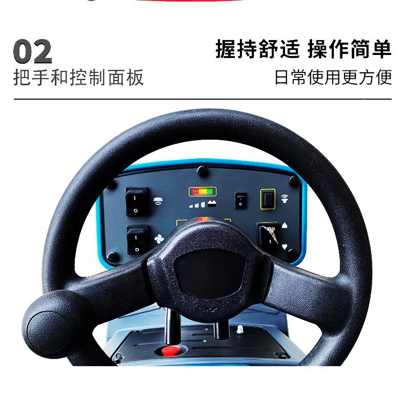 鼎洁盛世DJ700L驾驶式洗地机车站车库加油站洗地车详情_11