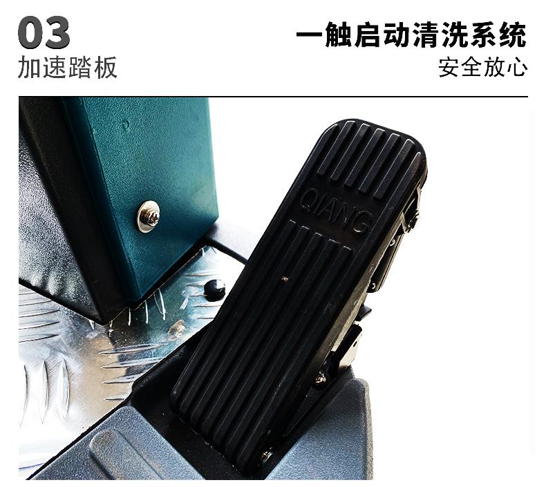 鼎洁盛世DJ700L驾驶式洗地机车站车库加油站洗地车详情_12