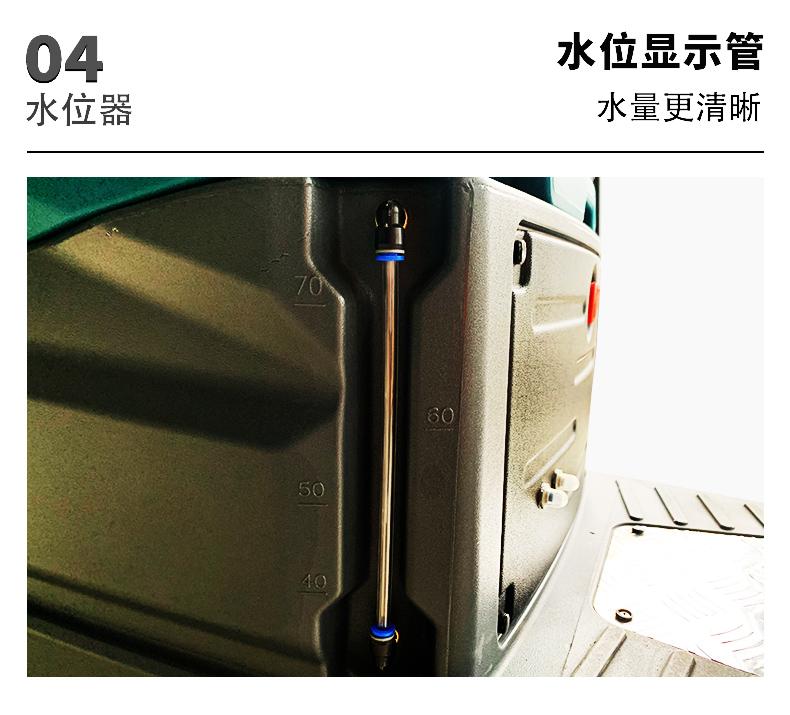 鼎洁盛世DJ700L驾驶式洗地机车站车库加油站洗地车详情_13