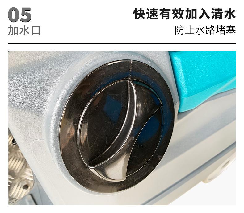鼎洁盛世DJ700L驾驶式洗地机车站车库加油站洗地车详情_14