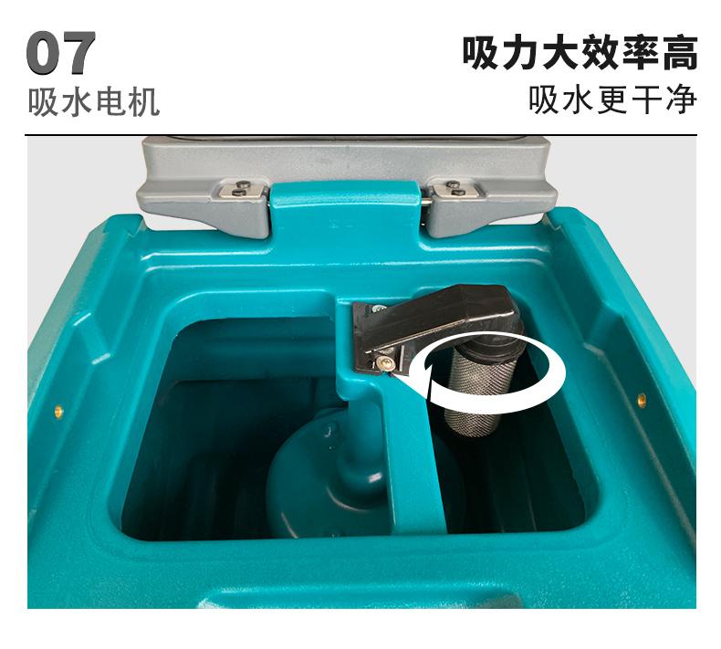 鼎洁盛世DJ700L驾驶式洗地机车站车库加油站洗地车详情_18