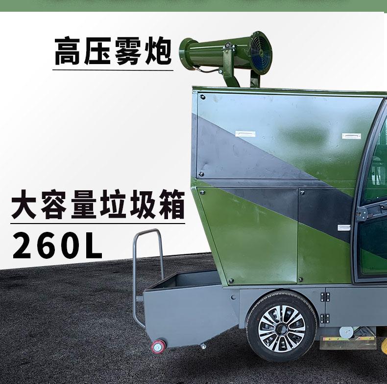 电动驾驶扫地车军队专用扫地车详情_13