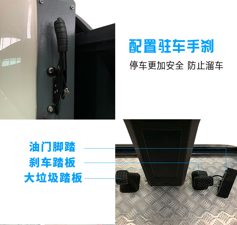 电动驾驶扫地车军队专用扫地车详情_19