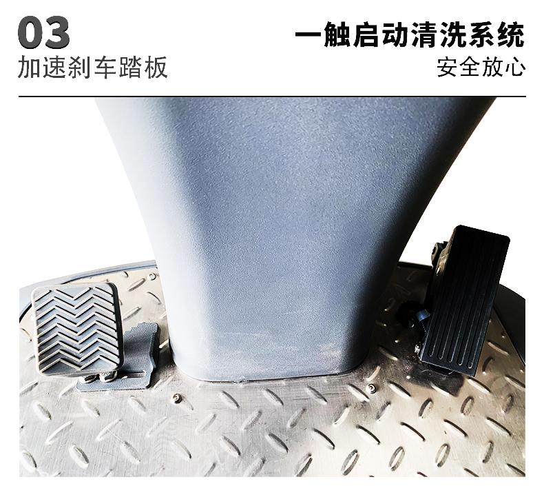 鼎洁DJ900H车库洗地机大型车间环氧地坪地面清洗机详情页_12