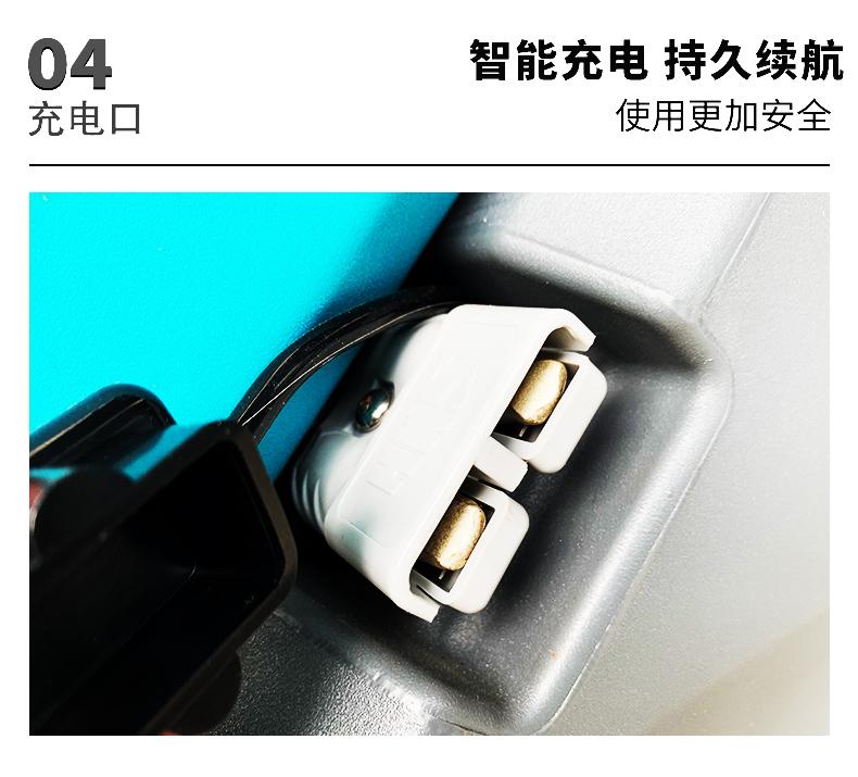 鼎洁DJ900H车库洗地机大型车间环氧地坪地面清洗机详情页_13