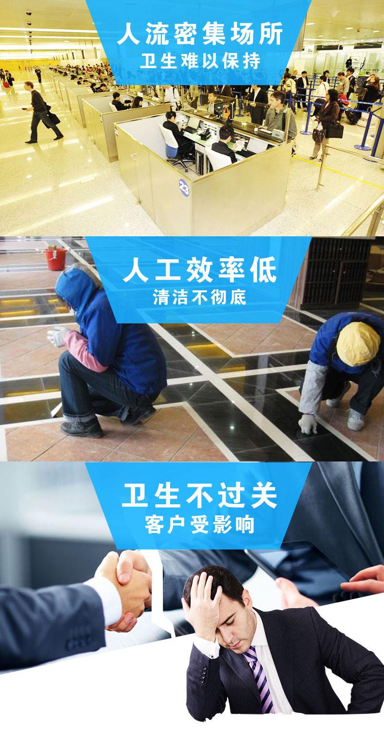 鼎洁盛世DJ860M驾驶式洗地机物业地下车库用洗地车详情_02