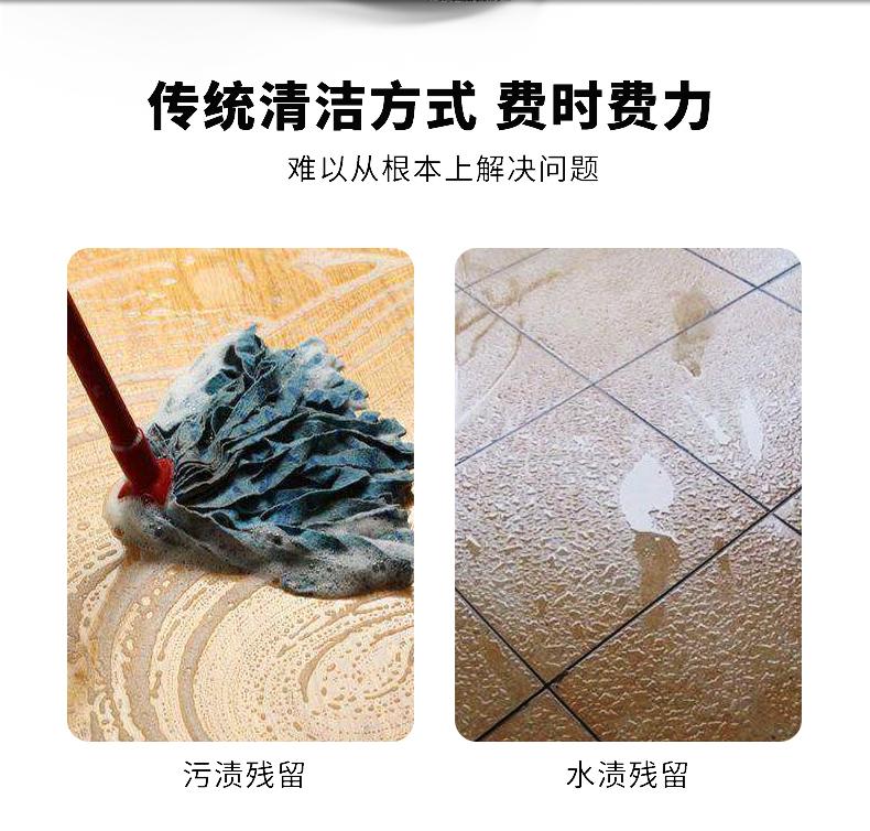 鼎洁DJ530M工业洗地机商场工厂餐厅拖地机详情_02
