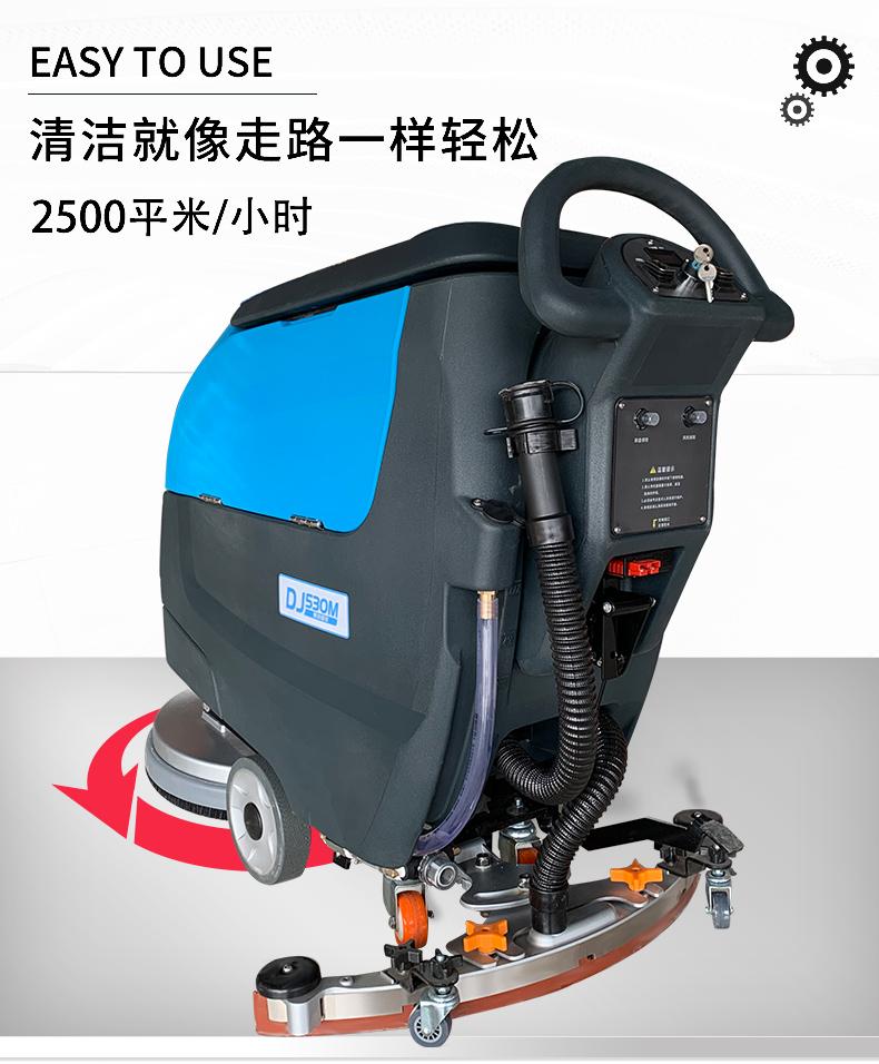 鼎洁DJ530M工业洗地机商场工厂餐厅拖地机详情_04