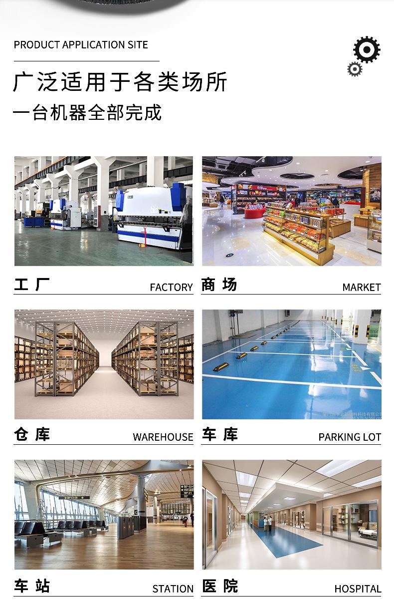 鼎洁DJ530M工业洗地机商场工厂餐厅拖地机详情_06