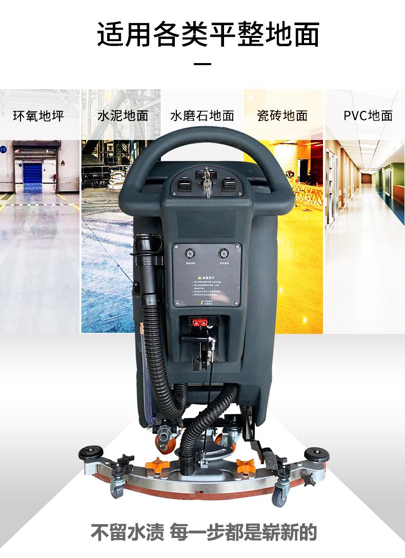 鼎洁DJ530M工业洗地机商场工厂餐厅拖地机详情_07