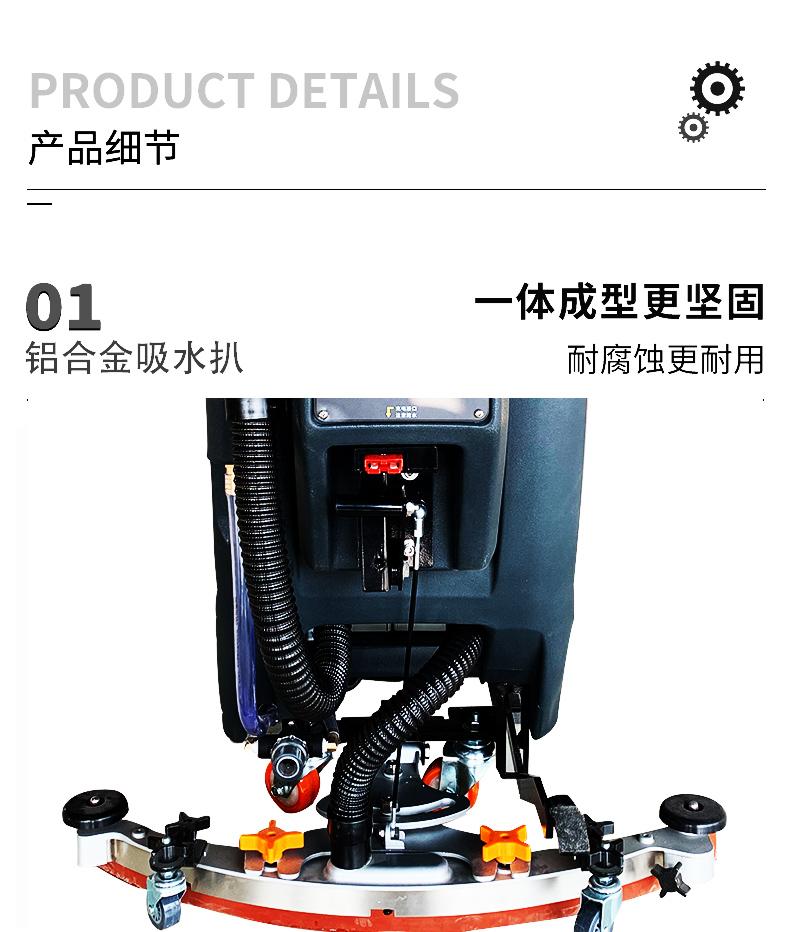 鼎洁DJ530M工业洗地机商场工厂餐厅拖地机详情_10