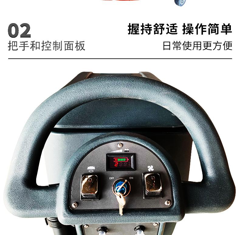 鼎洁DJ530M工业洗地机商场工厂餐厅拖地机详情_11