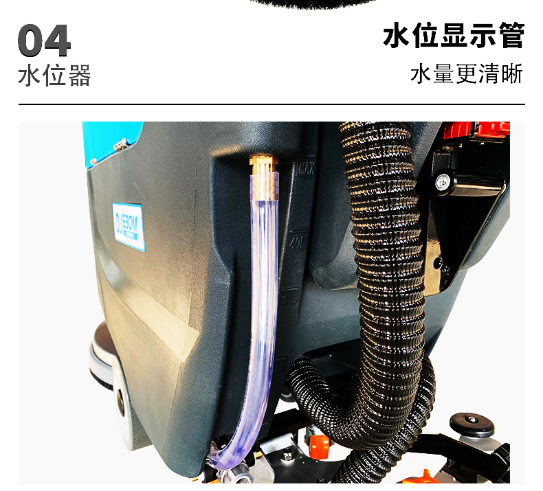 鼎洁DJ530M工业洗地机商场工厂餐厅拖地机详情_13