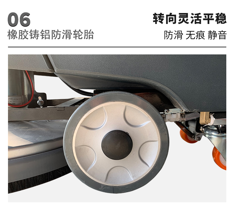 鼎洁DJ530M工业洗地机商场工厂餐厅拖地机详情_15
