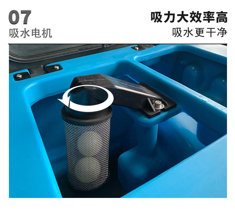鼎洁DJ530M工业洗地机商场工厂餐厅拖地机详情_18