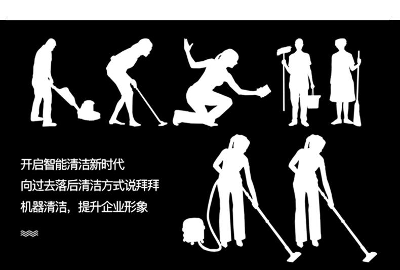 鼎洁DJ530M工业洗地机商场工厂餐厅拖地机详情_21