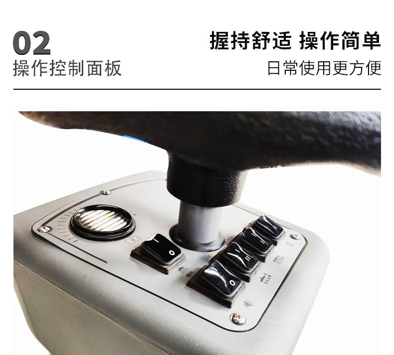 鼎洁盛世DJ800H驾驶式洗地机工厂物业车库环氧地坪洗地车详情页_11