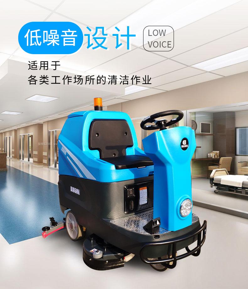 鼎洁盛世驾驶洗地机DJ860M大型驾驶洗地车详情_08