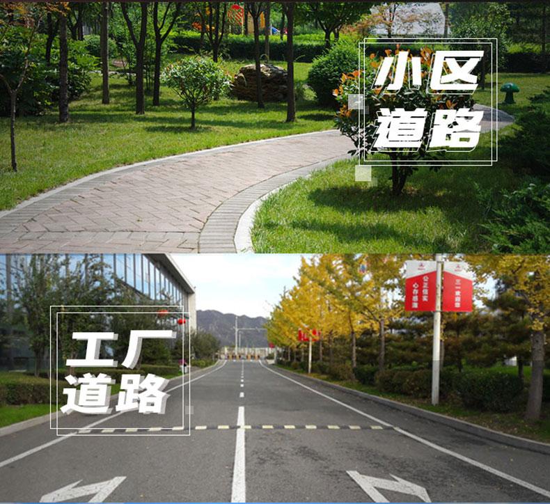 鼎洁盛世DJ2200GT电动扫地车工厂学校公园广场清扫车详情页_09