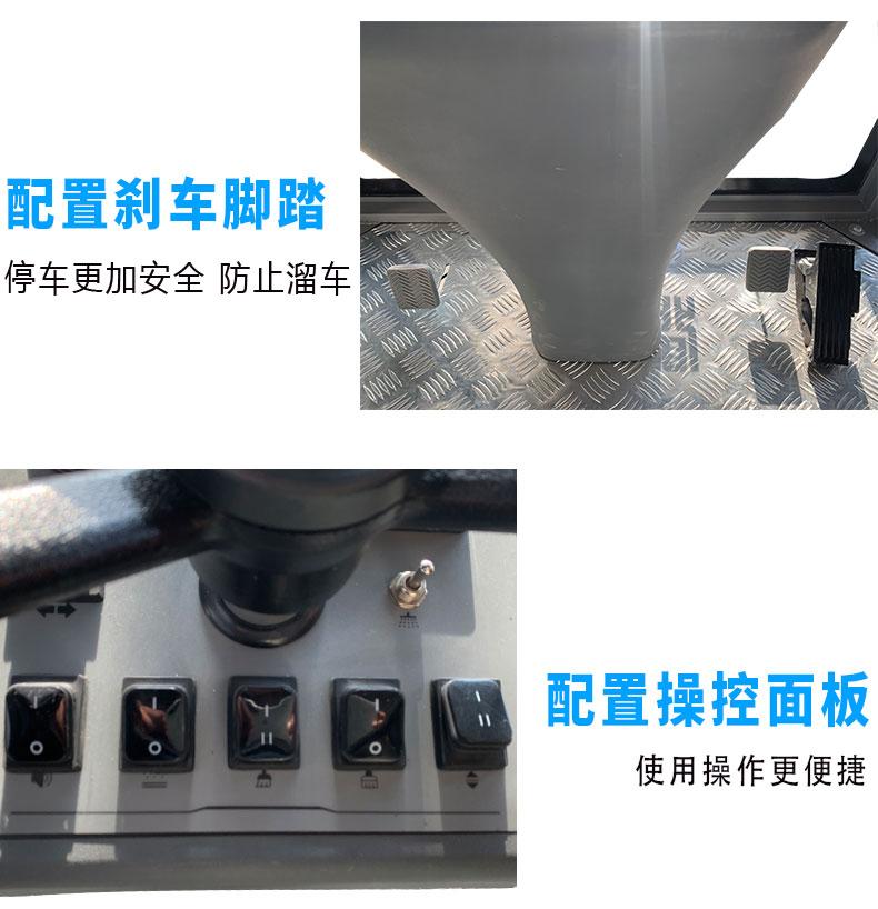 鼎洁盛世DJ2200GT电动扫地车工厂学校公园广场清扫车详情页_13