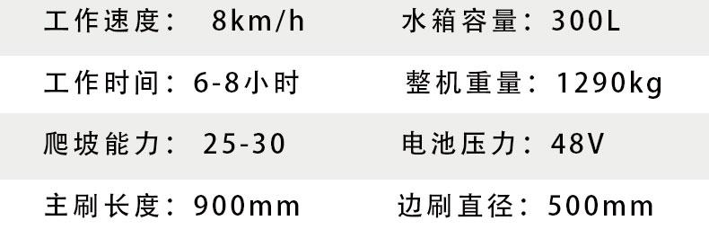 鼎洁盛世DJ2200GT电动扫地车工厂学校公园广场清扫车详情页_16