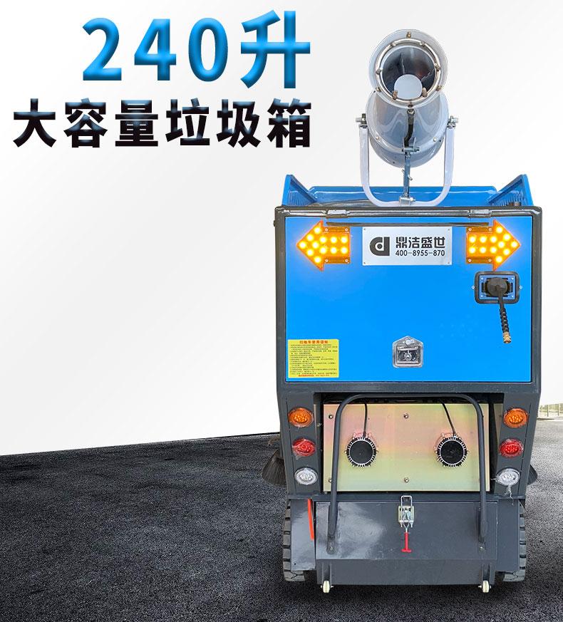 鼎洁盛世DJ2000GYWP电动扫地车工厂学校公园广场清扫车详情页_06