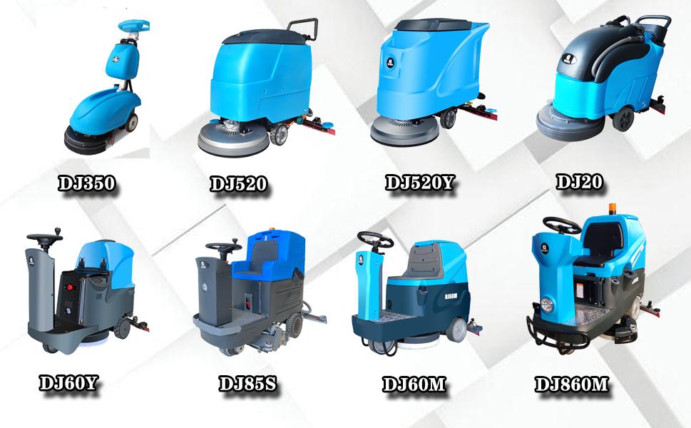 山东洗地机,商用洗地机