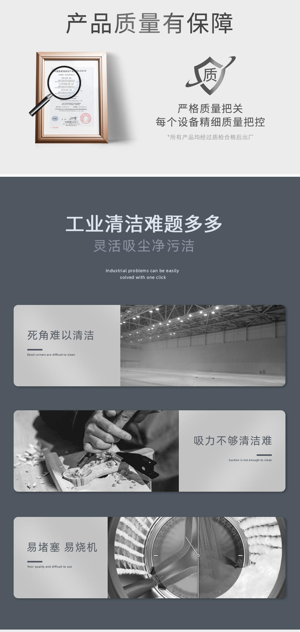 DJ/鼎洁盛世1650S驾驶式工业吸尘器电动工业吸尘车12